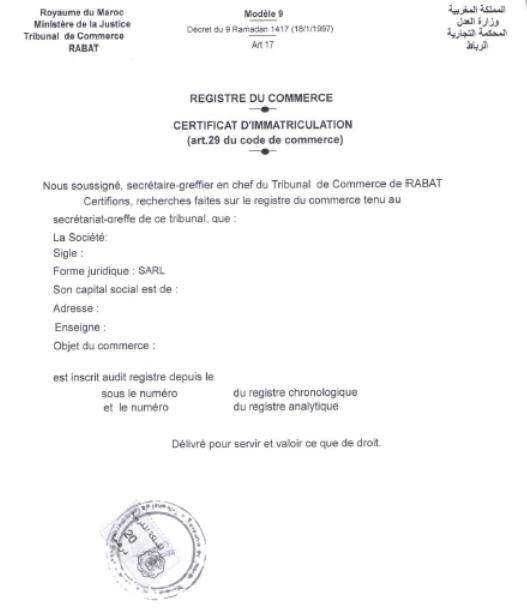 CNSS IMMATRICULATION TÉLÉCHARGER GRATUITEMENT DEMANDE